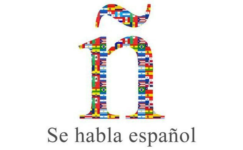 Spanischunterricht - Clases de Español