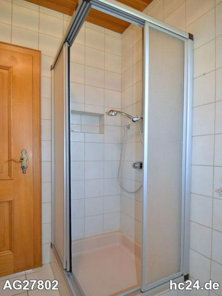 Bild 5: Ideal gelegene 2-Zimmer-Wohnung mit Balkon in Forchheim