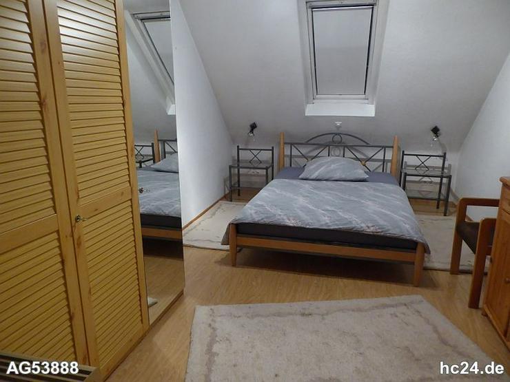 **** möblierte 2-Zimmer Wohnung in Neu-Ulm nähe Bahnhof - Bild 1