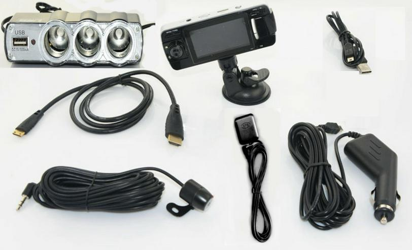 Bild 3: Dashcam Auto DVR Kamera F80 mit 3 Kameras