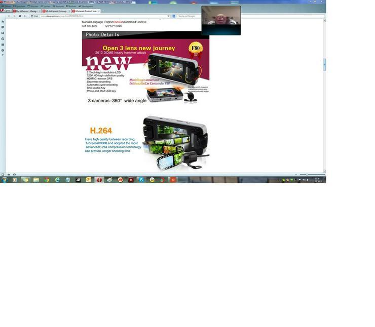 Bild 2: Dashcam Auto DVR Kamera F80 mit 3 Kameras