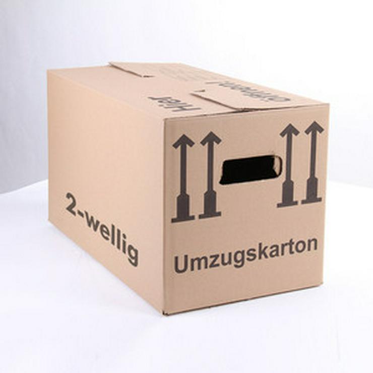 Bild 2: 30 x neue Profi-Umzugskartons - 40 kg Tragkraft
