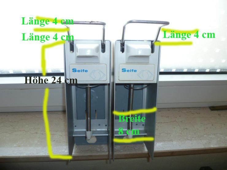 Bild 3: 1 Desinfektionsspender 1 Seifenspender Nr.0102