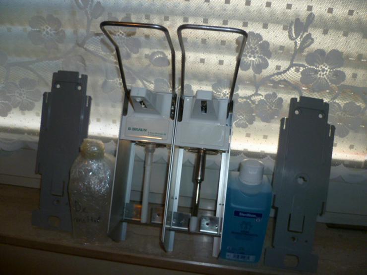 Bild 5: Desinfektionsspender Seifenspender
