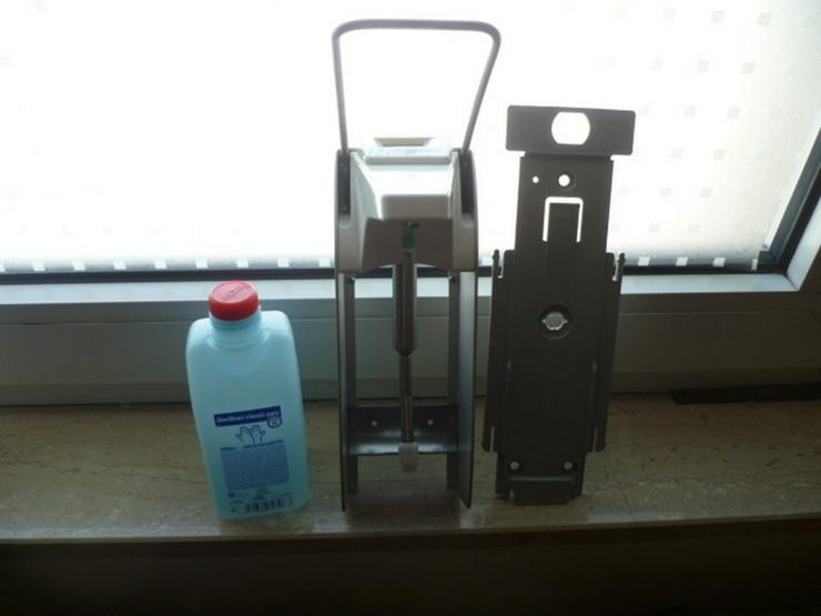 Desinfektionsspender mit Zähler - Hygiene & Desinfektion - Bild 1