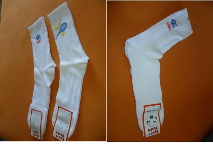 Bild 2: Sport Socke 1 Bund 4 Paar
