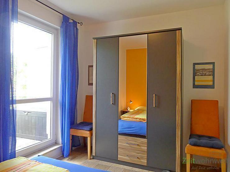 Bild 6: (EF0417_M) Dresden: Striesen-Ost, warme Sonne oder kühler Schatten? möblierte DG-Wohnung...