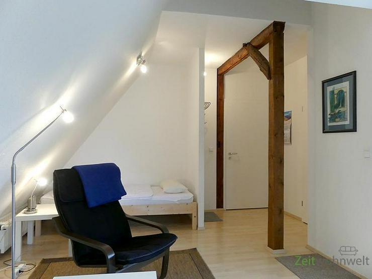 Bild 4: (EF0416_M) Dresden: Klotzsche, kleines möbliertes Apartment auf der ruhigen Gartenseite, ...