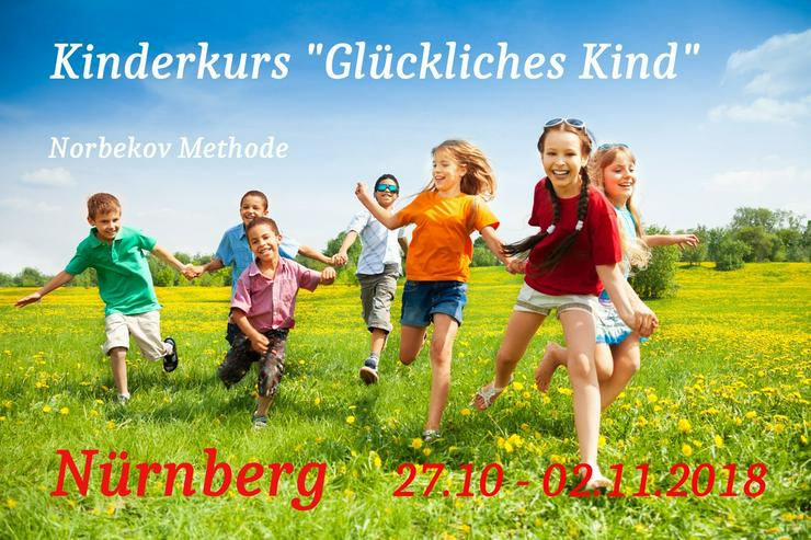 Kinderkurs Glückliches Kind - Schönheit & Wohlbefinden - Bild 1