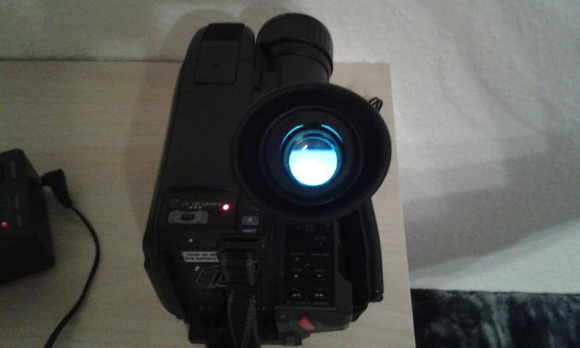 Siemens FA 256 Video Camcorder