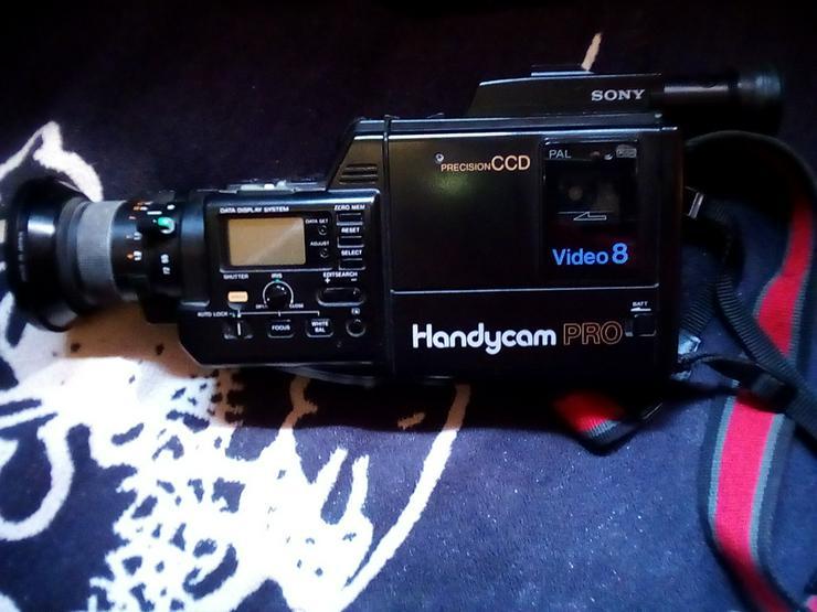 Sony HandyCam CCD-V90E