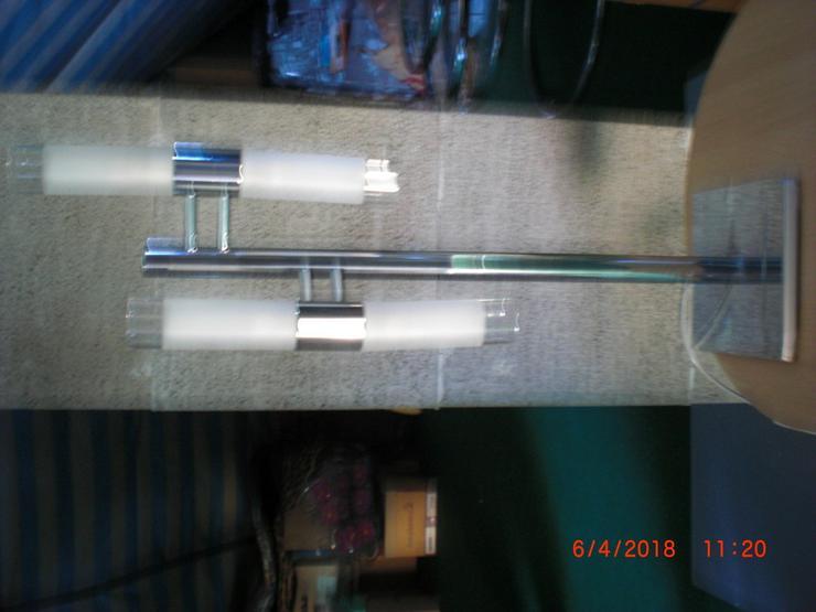 Verkaufe diverse Lampen - Tischleuchten - Bild 1