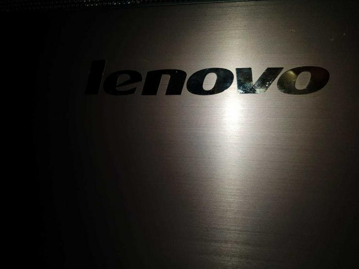 Bild 4: Lenovo IdeaCentre AllInOne TouchA700