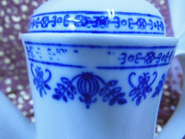 Bild 5: Porzellan KAHLA gr. Kaffeekanne DDR / Zwiebelm