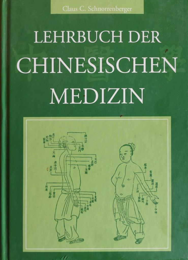 Chinesische Medizin, Medizin, China