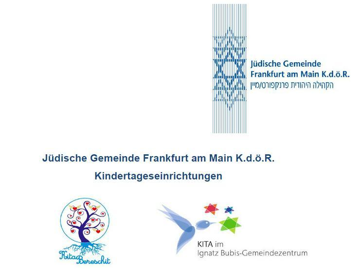 Jüd. Gemeinde Frankfurt sucht Erzieher (m/w)