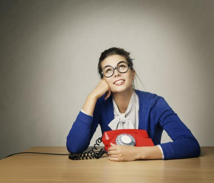 Call Center Agents (m/w) Versicherung (TZ / VZ)
