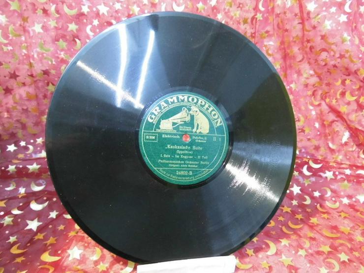 Antike Grammophon Schellackplatte Nr.24802, Ka - LPs & Schallplatten - Bild 1