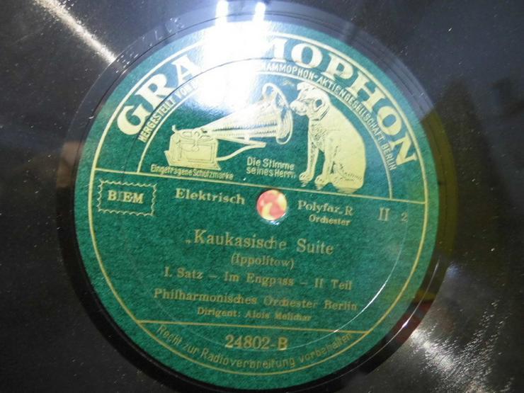 Bild 2: Antike Grammophon Schellackplatte Nr.24802, Ka