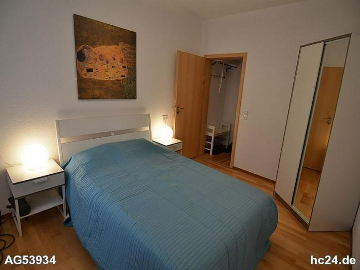 ***2,5 Zimmerwohnung in toller Lage von Neu-Ulm - Wohnen auf Zeit - Bild 1
