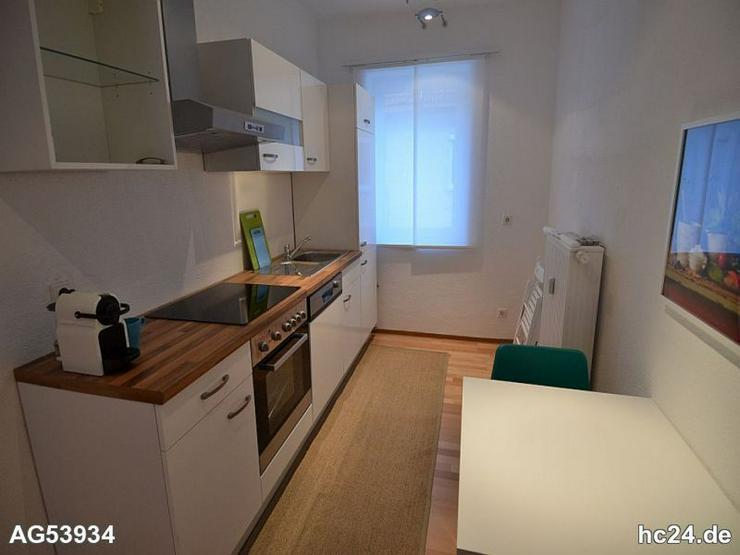 Bild 2: ***2,5 Zimmerwohnung in toller Lage von Neu-Ulm