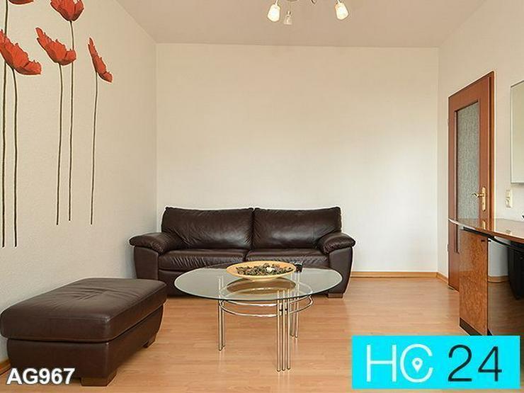 * INTERNET + Nahe MDR + schick möblierte Wohnung in Leipzig + MODERNE AUSSTATTUNG