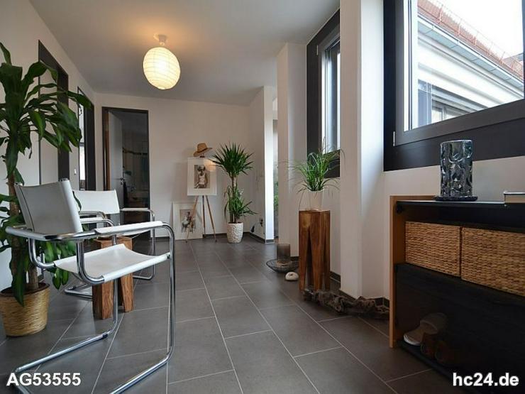 Bild 5: *** moderne Wohnung im Ulmer Zentrum