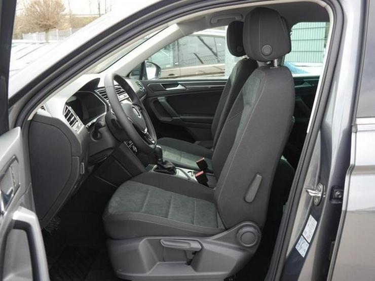 Bild 4: VW Tiguan 1.4 TSI DSG ACT HIGHLINE * NAVI * LED-SCHEINWERFER * ACC * PDC * SHZG * 18 ZOLL