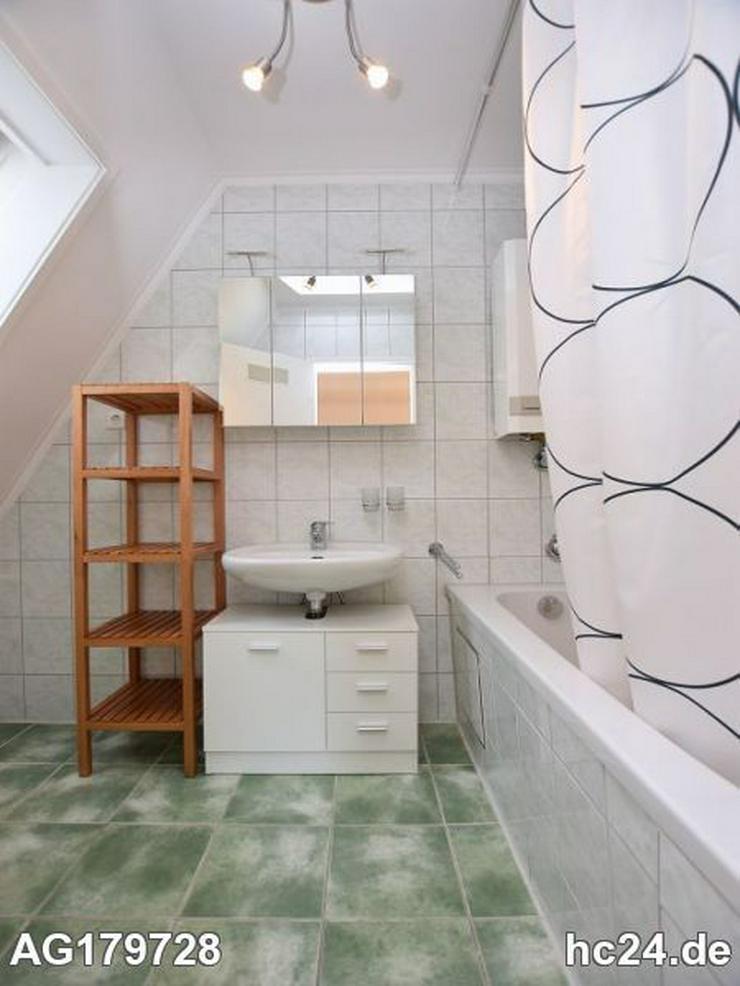 Bild 4: Modern möblierte Wohnung in Kornwestheim