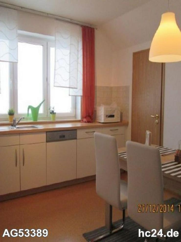 Bild 2: *** TOP renovierte und möblierte 2 Zimmerwohnung in Neu-Ulm, Holzheim