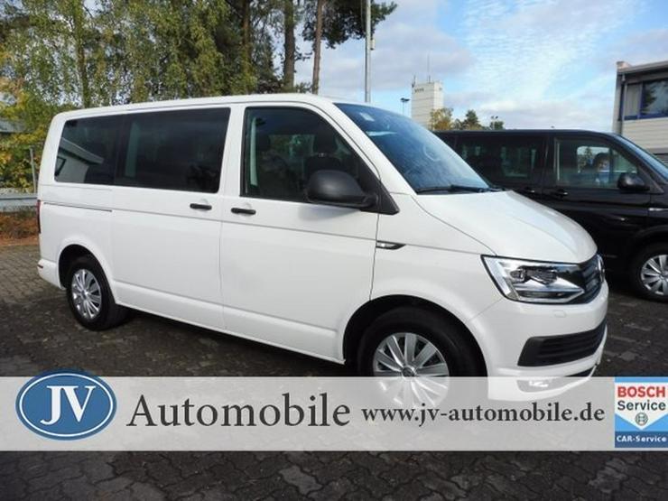 VW T6 Multivan 2.0 TDI*DSG*/7-SITZE/LED-SW/ACC/KAM - Multivan - Bild 1