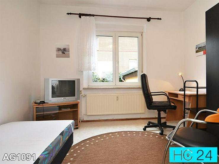 * Wohnen auf Zeit in Leipzig + Möbliertes Zimmer im EFH + ruhige, grüne Siedlungslage