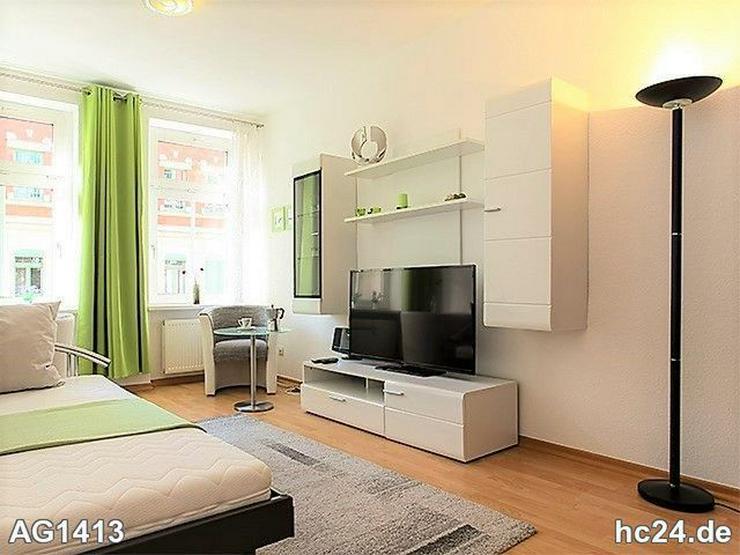 * TOP-WOHNUNG! + Möbliertes Wohnen in Leipzig + BALKON + 2 separate Schlafzimmer