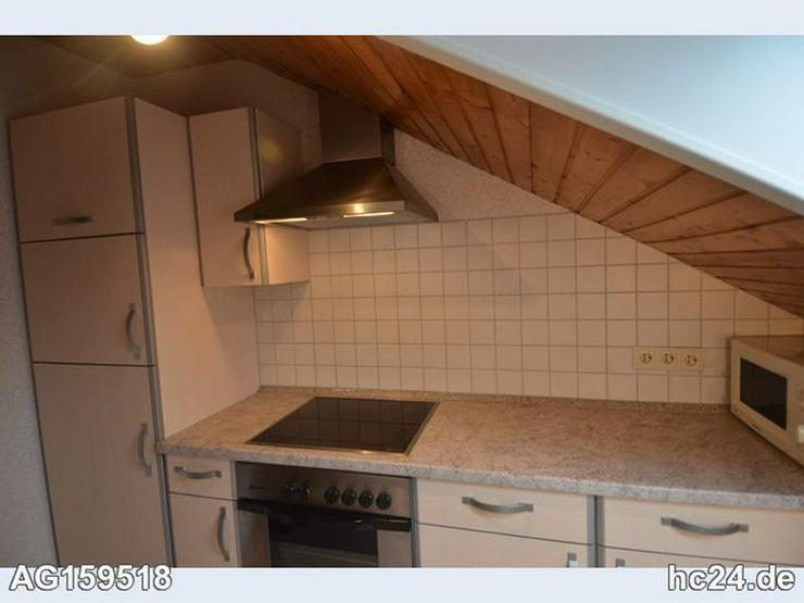 Bild 3: Möblierte 2-Zimmer Wohnung mit Balkon in Wiesbaden-Nordenstadt