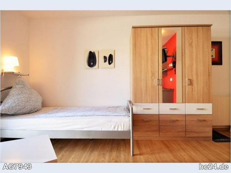 * Möbliertes Apartment in Augsburg Göggingen