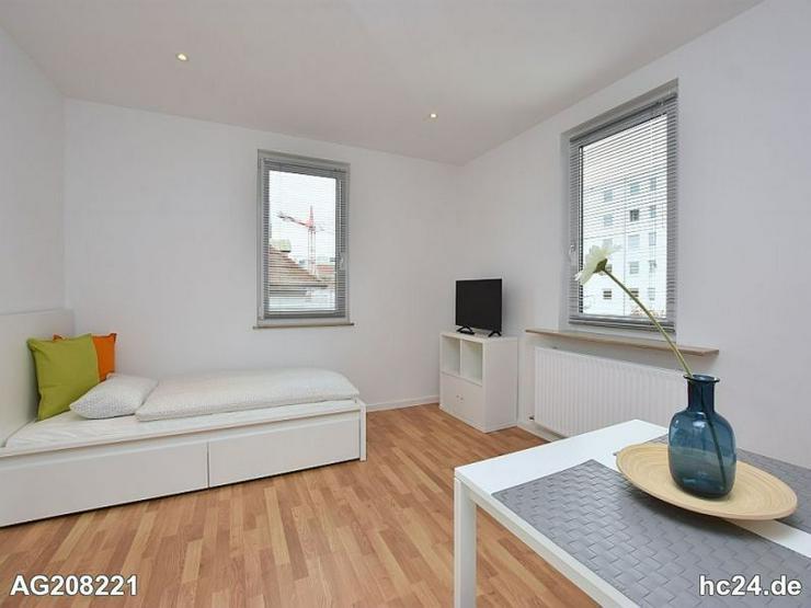 Erstbezug:Modern möbliertes Apartment in Stuttgart Feuerbach