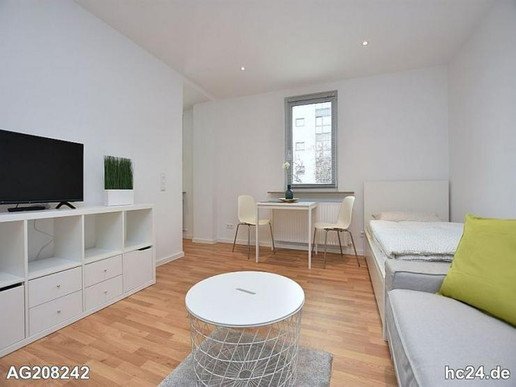 Bild 6: Neu und modern möbliertes Apartment in Stuttgart Feuerbach