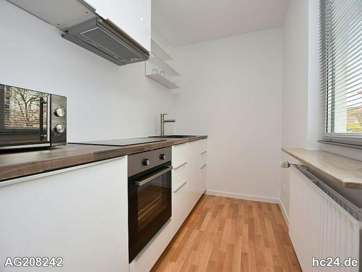 Bild 3: Neu und modern möbliertes Apartment in Stuttgart Feuerbach