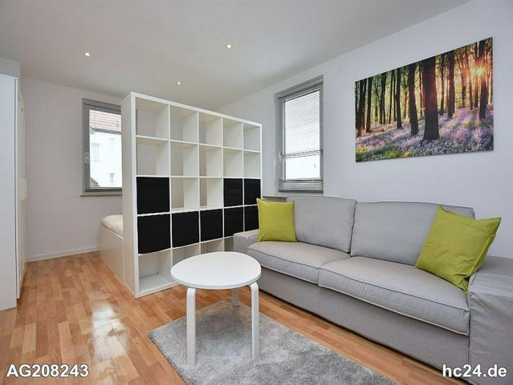 Bild 2: Erstbezug:Modern möblierte Wohnung in Stuttgart Feuerbach