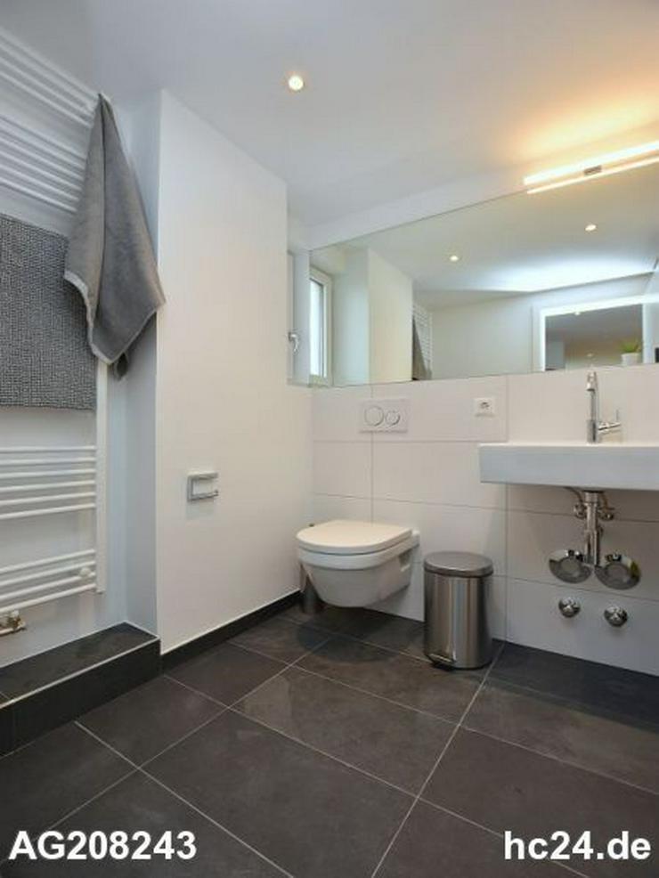 Bild 4: Erstbezug:Modern möblierte Wohnung in Stuttgart Feuerbach