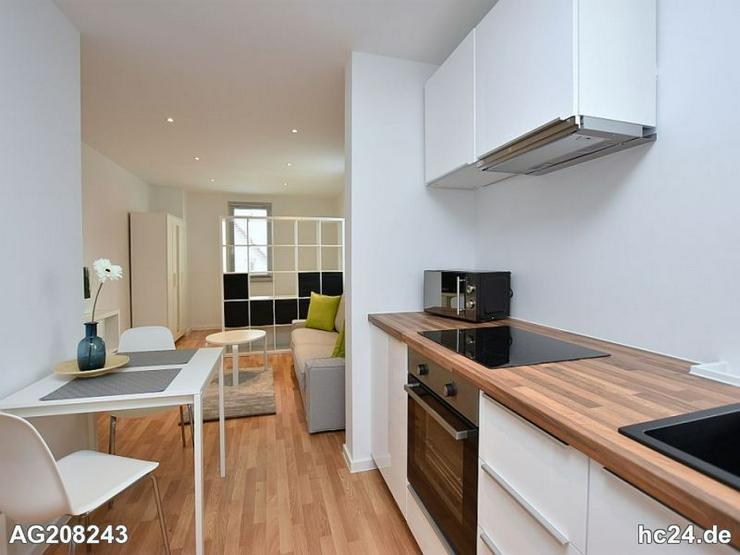 Bild 6: Erstbezug:Modern möblierte Wohnung in Stuttgart Feuerbach