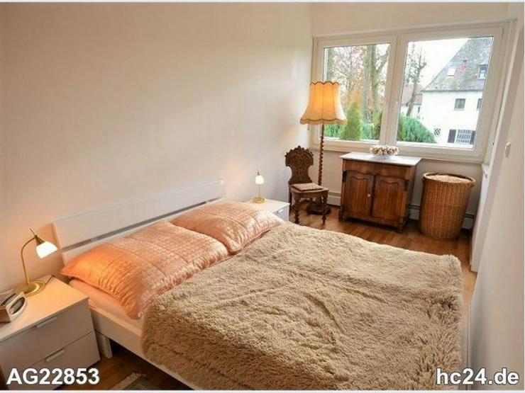 Bild 2: * möblierte 2 Zimmer Wohnung in Augsburg Nähe City Galerie