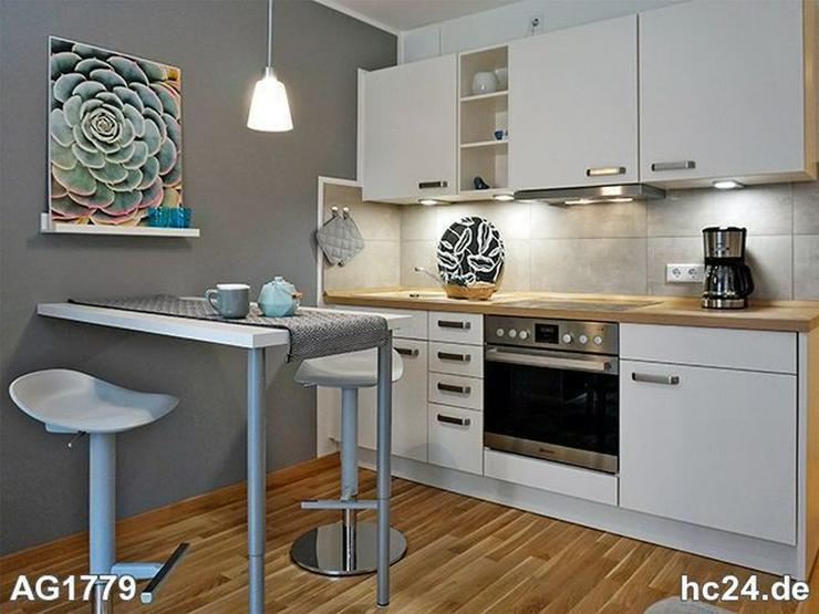 * Tolles Studio-Apartment in Leipzig! + Möbliertes Wohnen nahe dem Centrum + INTERNET