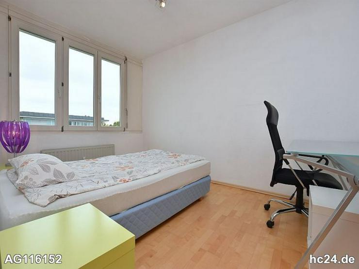 Bild 6: Sonnige und modern möblierte Penthousewohnung in Stuttgart Plieningen
