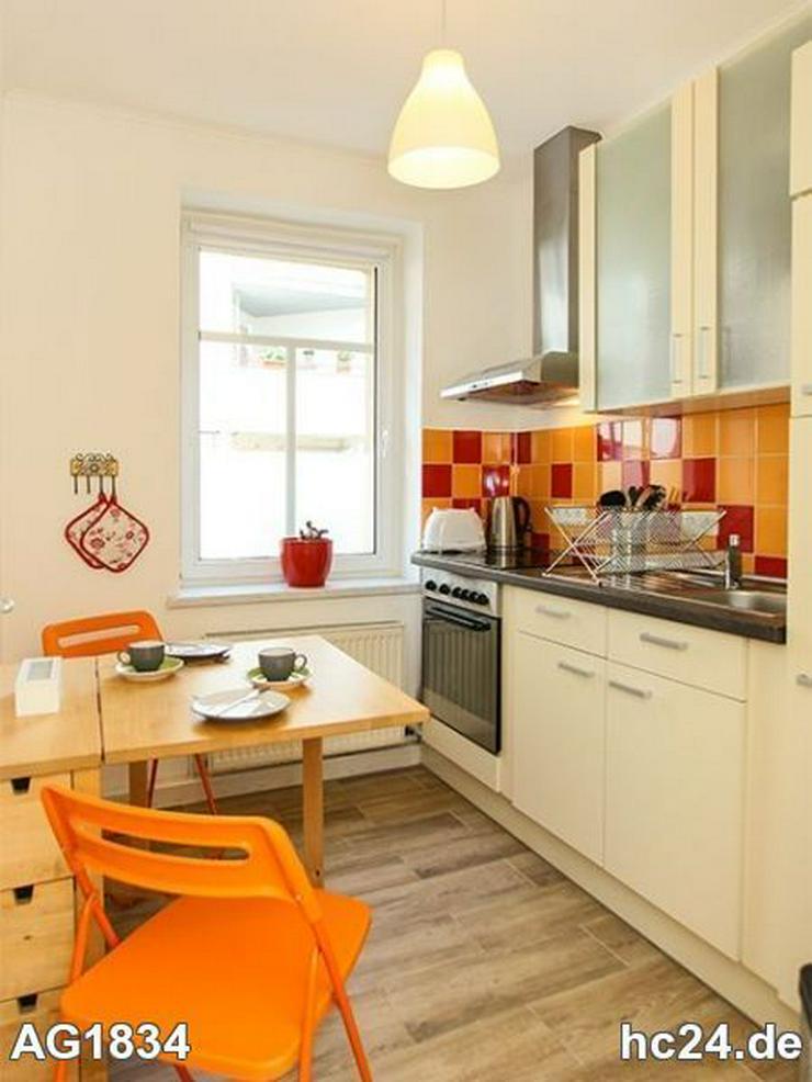 Bild 4: * Wohnen auf Zeit in Leipzig Lindenau + INTERNET + möbliertes Apartment
