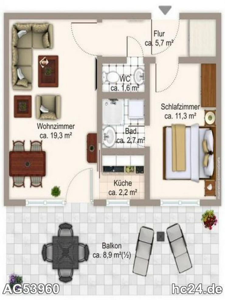 +++ neu möblierte Wohnung in München-Schwabing - Wohnen auf Zeit - Bild 1