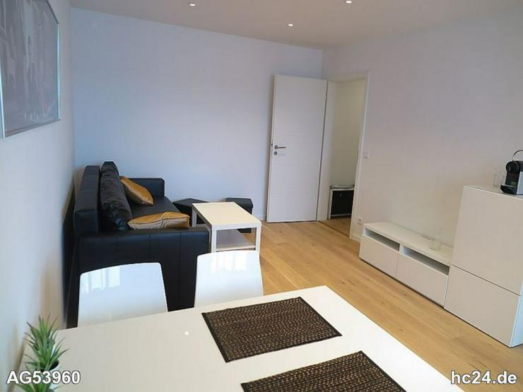 Bild 5: +++ neu möblierte Wohnung in München-Schwabing