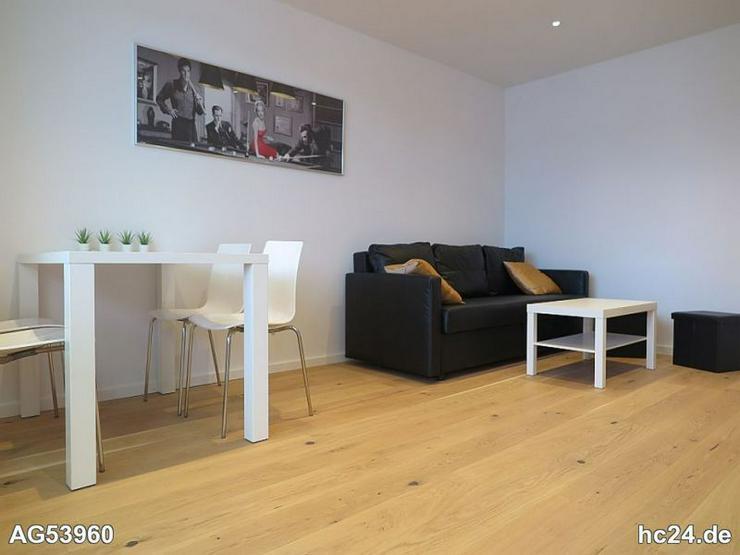 Bild 4: +++ neu möblierte Wohnung in München-Schwabing