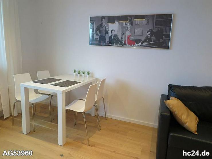 Bild 3: +++ neu möblierte Wohnung in München-Schwabing