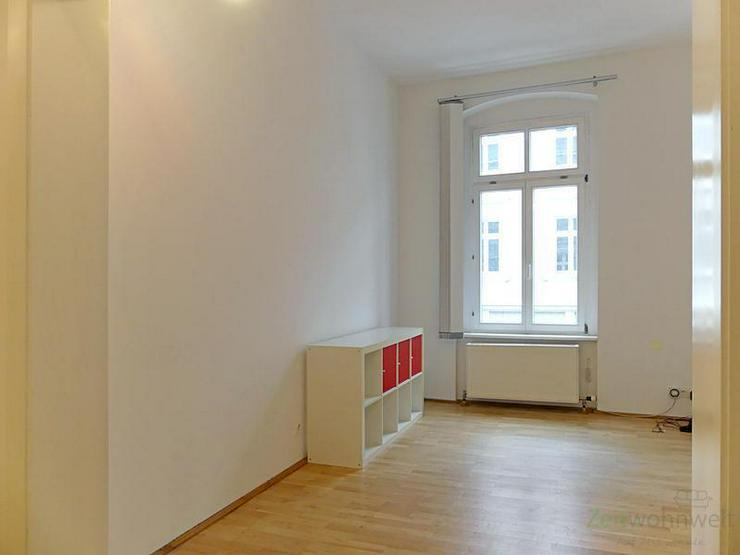 Bild 3: (13028_09) MGN: provisionsfrei! repräsentativer Büroraum mit Parkettböden in einer Bür...